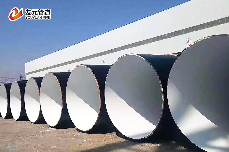大口徑飲用水防腐鋼管
