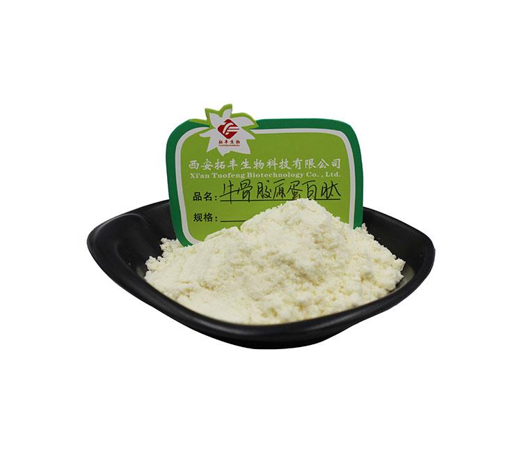 牛骨膠原蛋肽