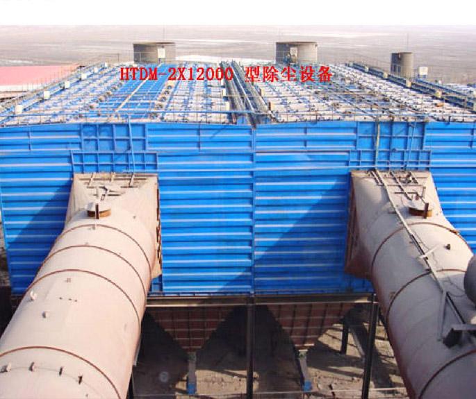 HTDM型长袋低压脉冲除尘器
