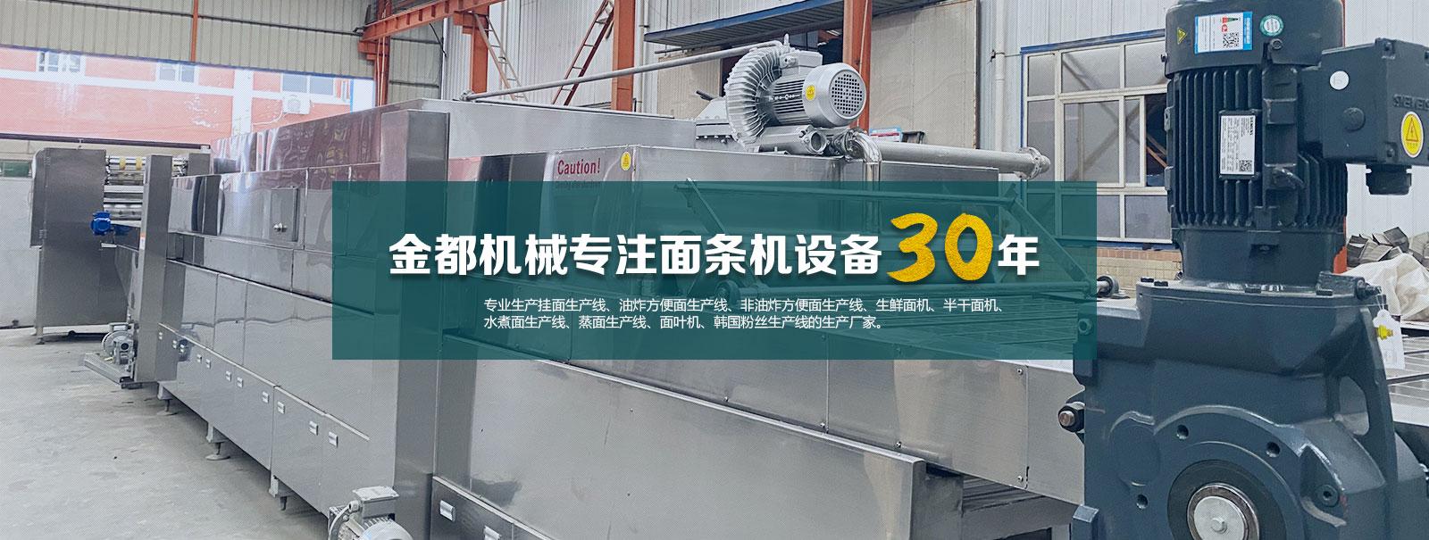 面葉機生產廠家解讀:面葉進行發酵的好處