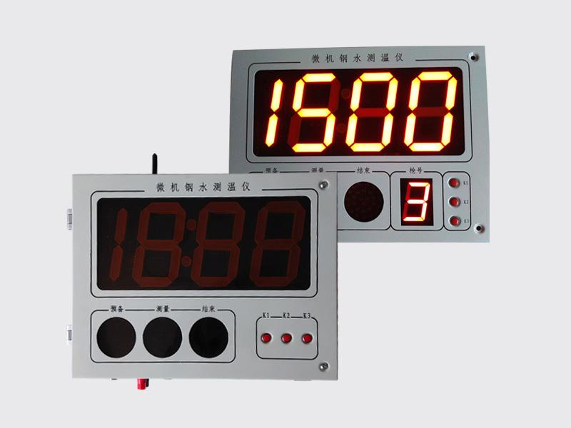 鋼水測溫儀