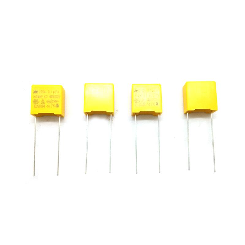 X2类抗电磁干扰电容器标准型2