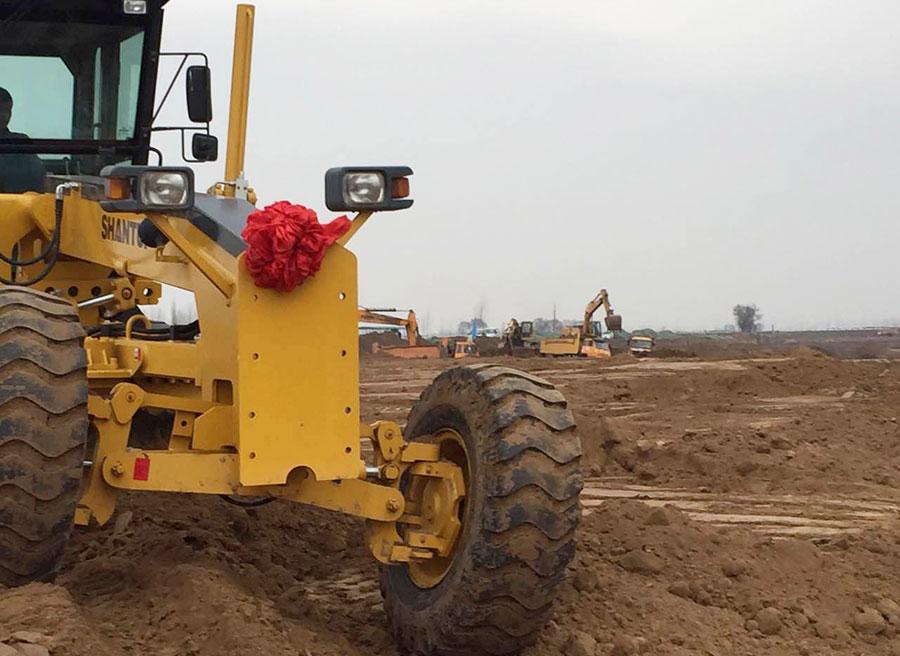 渭河綜合整治工程