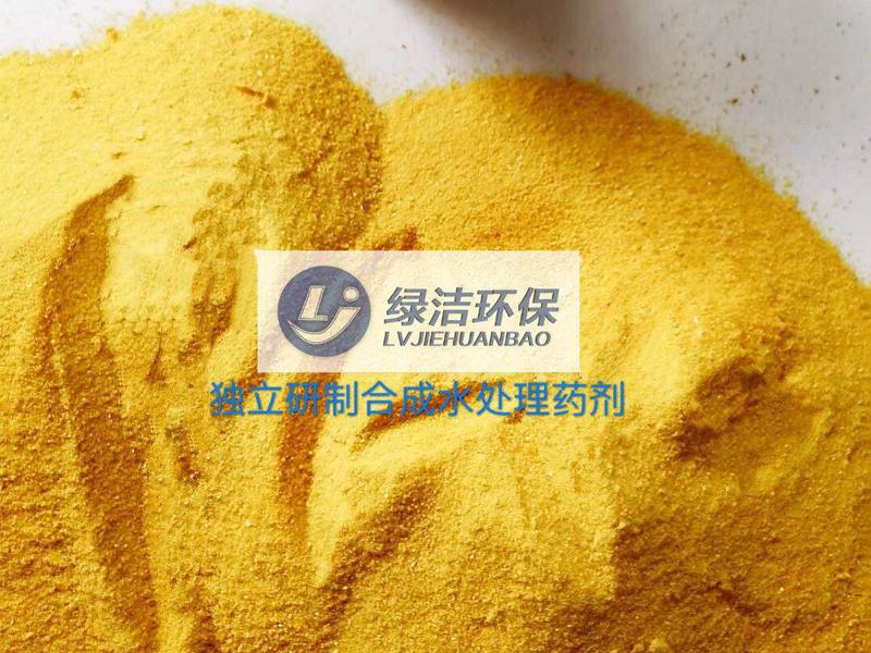 CJI高效絮凝破乳劑(獨立研發)