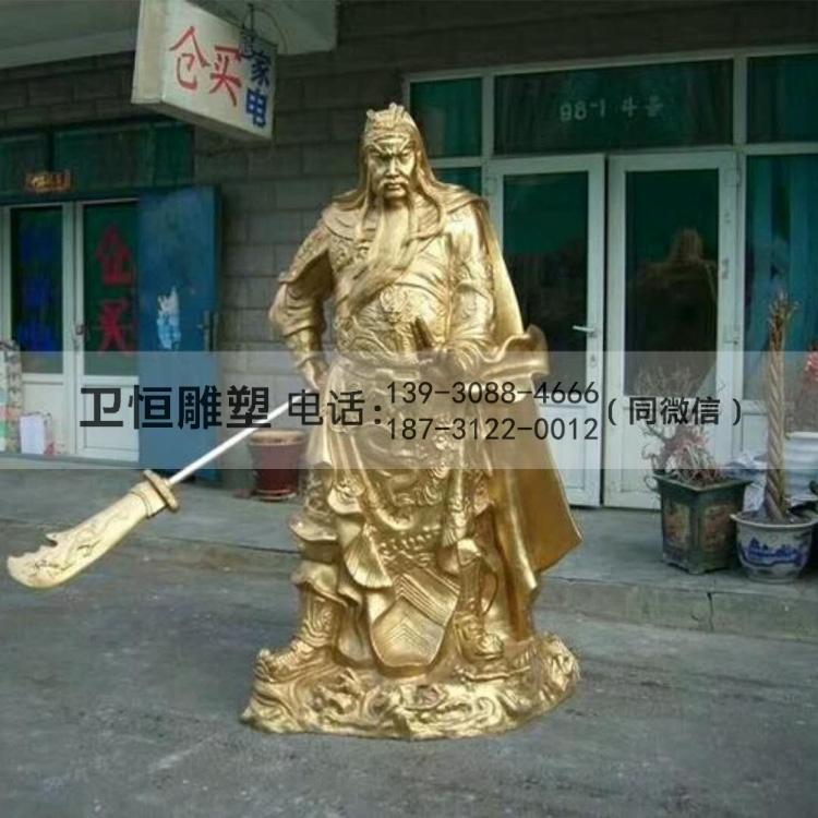 铜关公雕塑