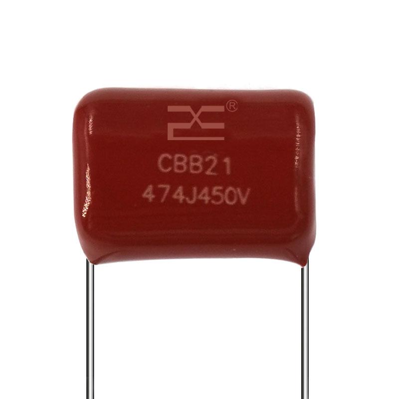 CBB21(MPP)金屬化聚丙烯膜電容器