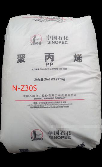 聚丙烯N-Z30S