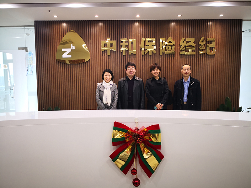 中国石油和化学工业联合会供应商工作委员会秘书长李铁、副秘书长穆阳来访我司
