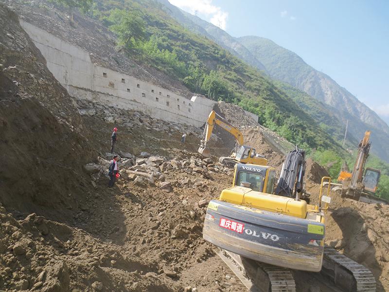 國道G213線羊店一組后山坡面泥石流應急治理工程