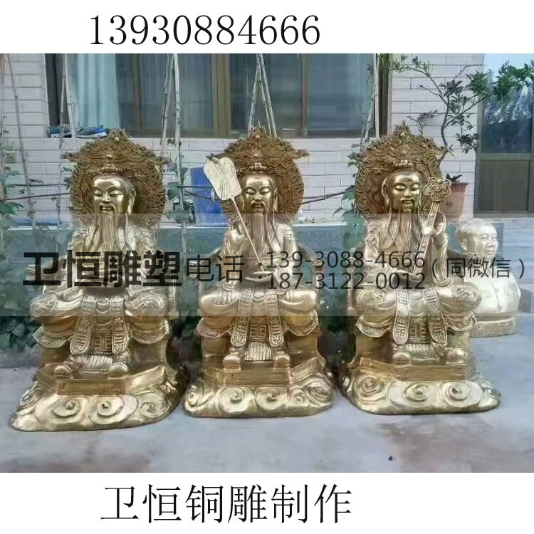大型三清佛像