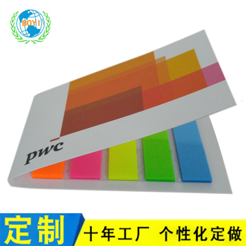 厂家直销PET彩色便利贴创意荧光便签本定制定做Logo标签贴