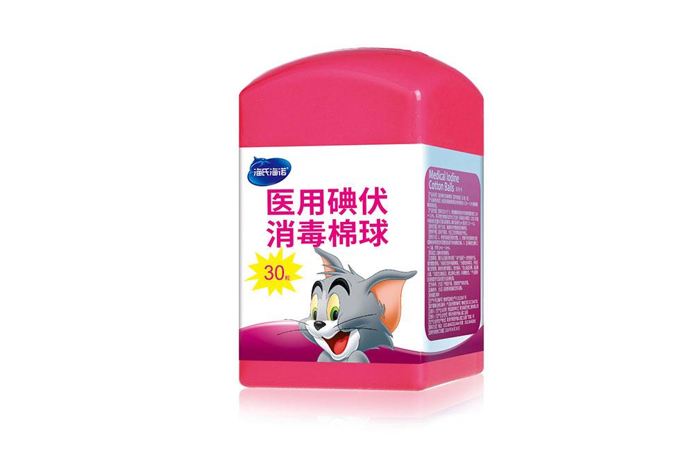 医用碘伏消毒棉球(方瓶)30粒