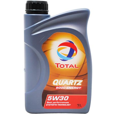 道达尔快驰9000润滑油 5W-30 1L 全合成机油 欧盟原瓶原装进口机油