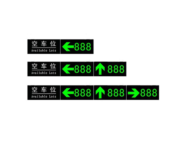 區域引導屏PVGLED-1A/2A/3A