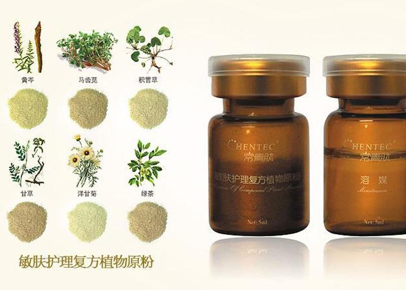 敏膚護理復方植物原粉