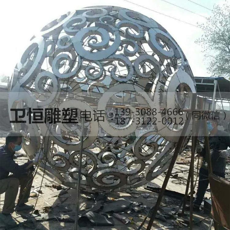 不锈钢镂空球