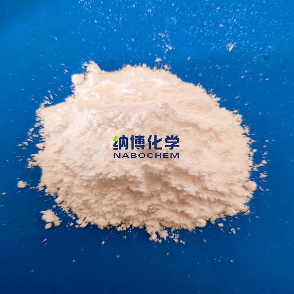 無水硫酸鎂 7487-88-9