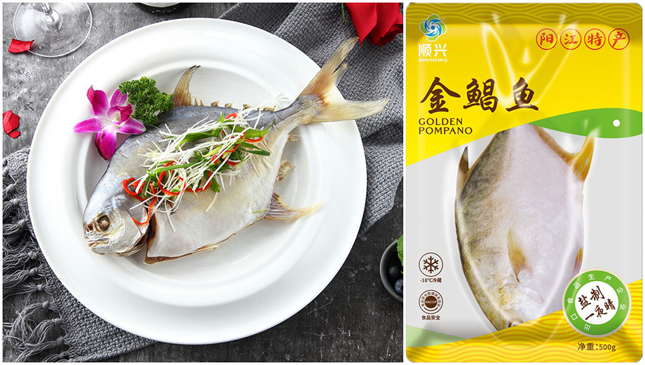 金鯧魚(鹽制)