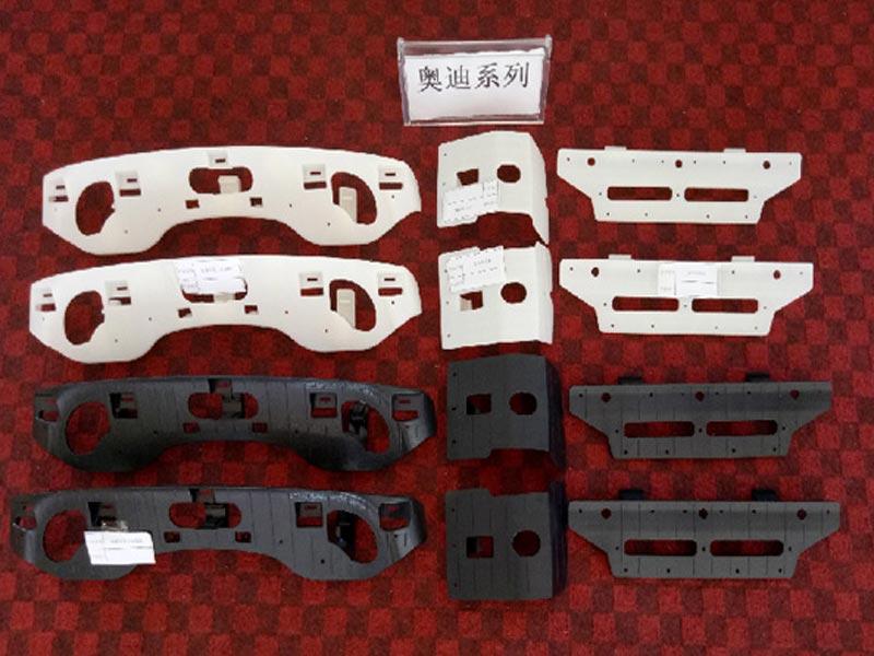 一汽奧迪系列(奧迪C8、A6)產品
