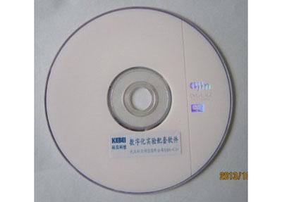 数字化实验系统软件