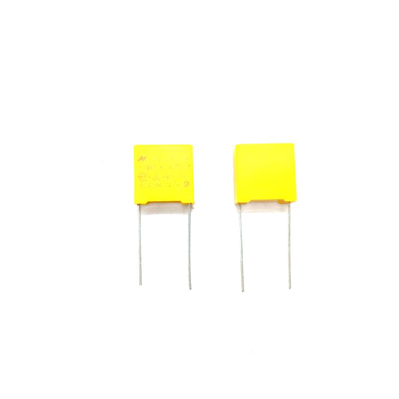 X2类抗电磁干扰电容器标准型3