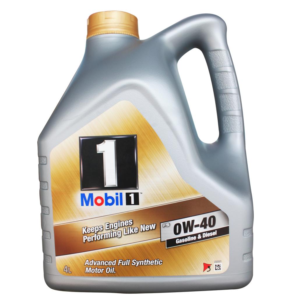 金装美孚1号 0W-40 4L 全合成机油欧盟原瓶原装进口润滑油