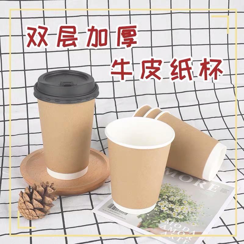 中空奶茶杯