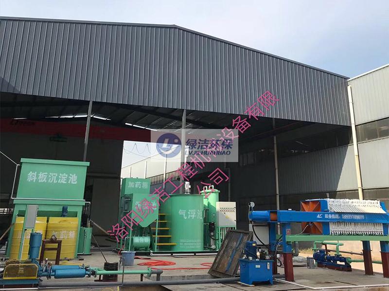 河南長通電動科技有限公司?酸洗磷化廢水處理項目