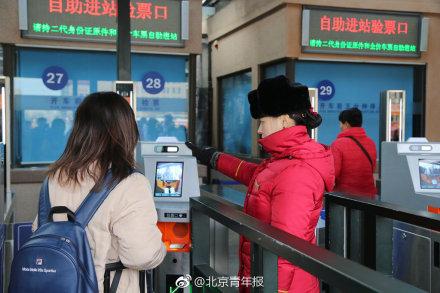 北京站刷臉進站 網友:沒顏值不好意思出門