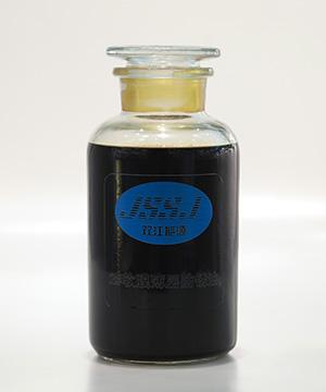 2#軟膜薄層防銹油