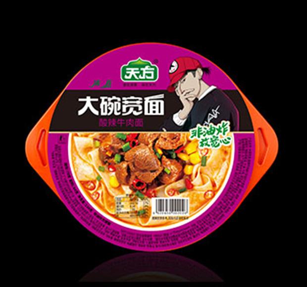 大碗寬面-酸辣牛肉面