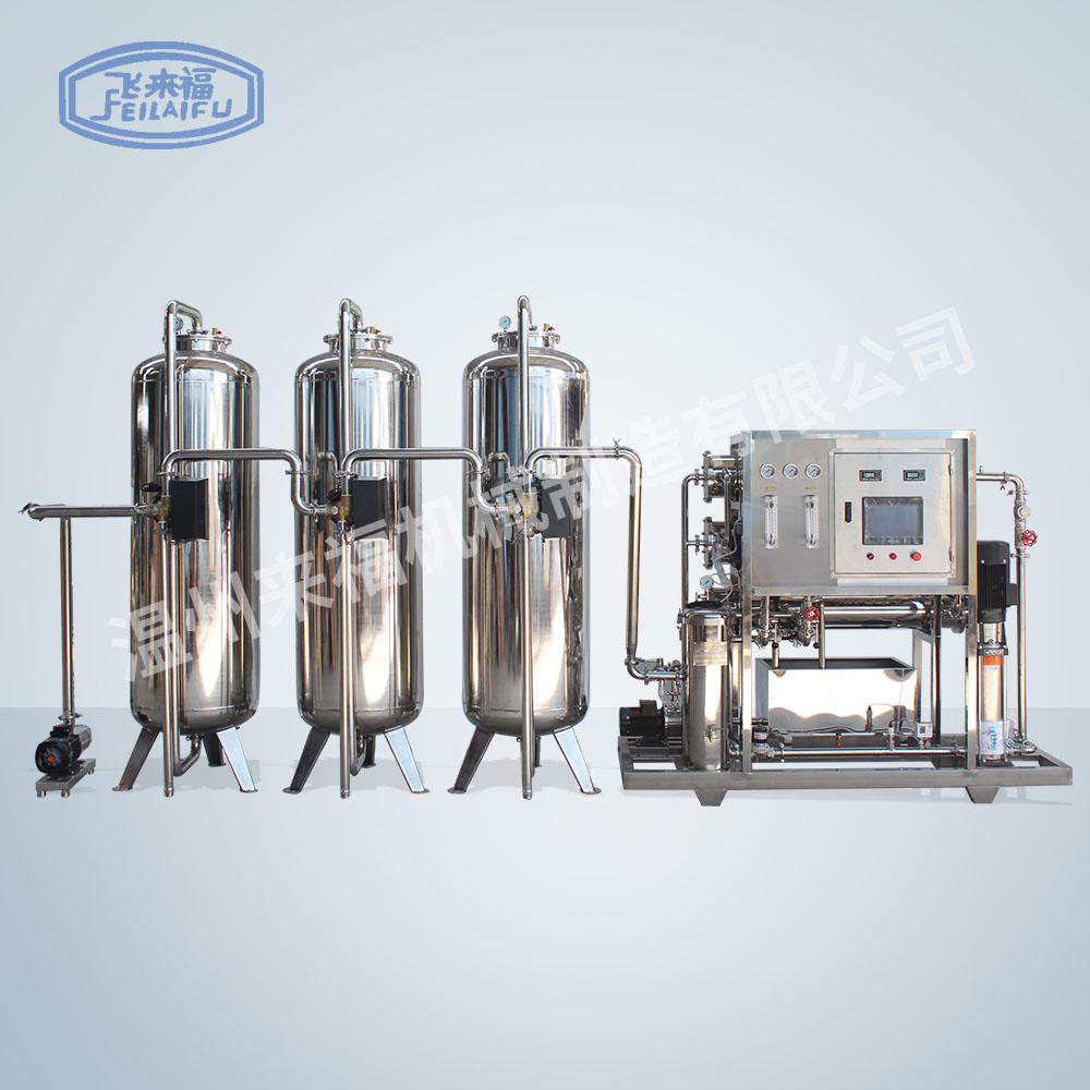 3噸自動水處理機組