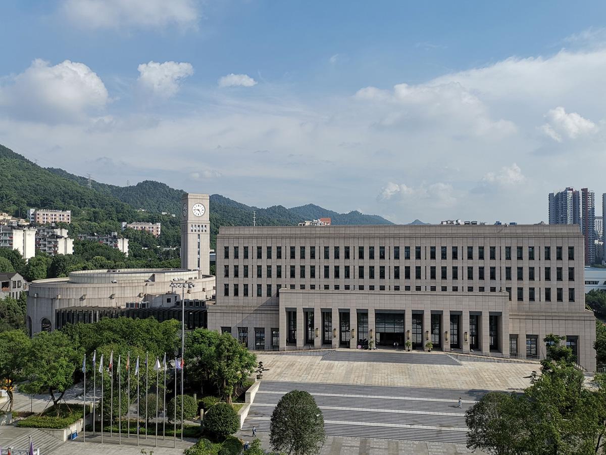 重慶工商大學綜合實訓與文獻信息中心學術報告廳及車庫