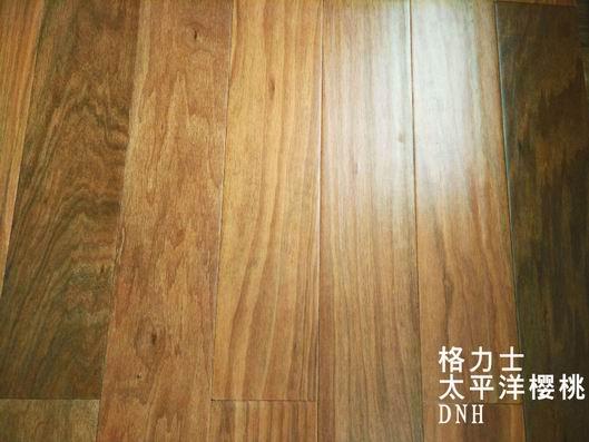 太平洋櫻桃(仿古紋)