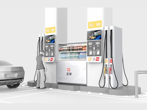 集成式供油系統