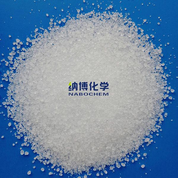 一水檸檬酸 5949-29-1