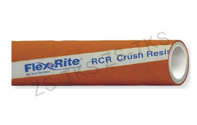 橡膠管-氯化丁基橡膠-RCR