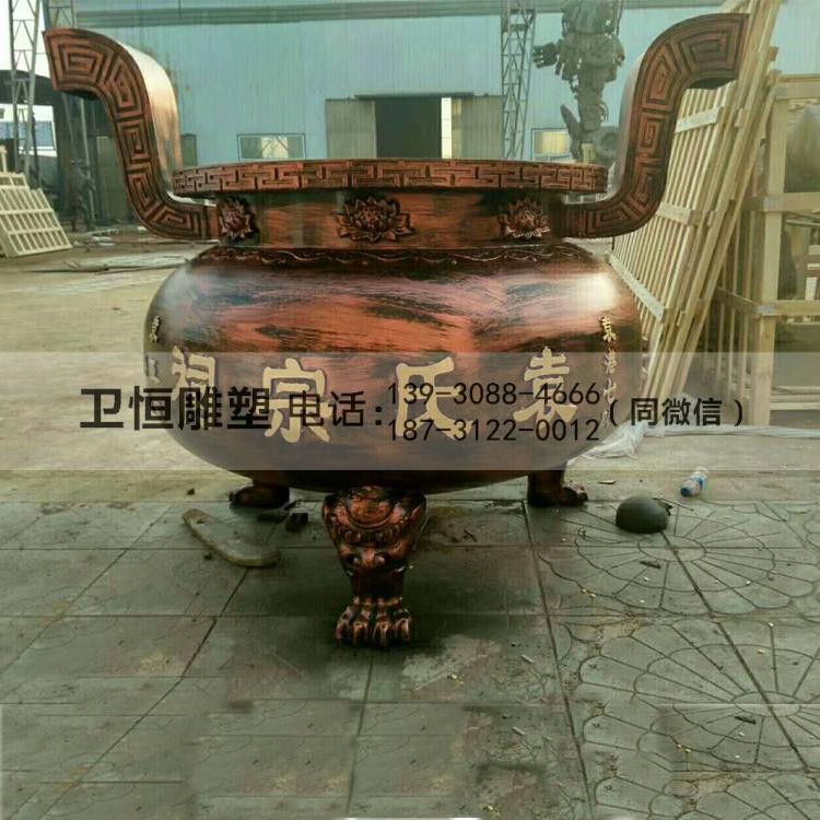 铜香炉雕塑