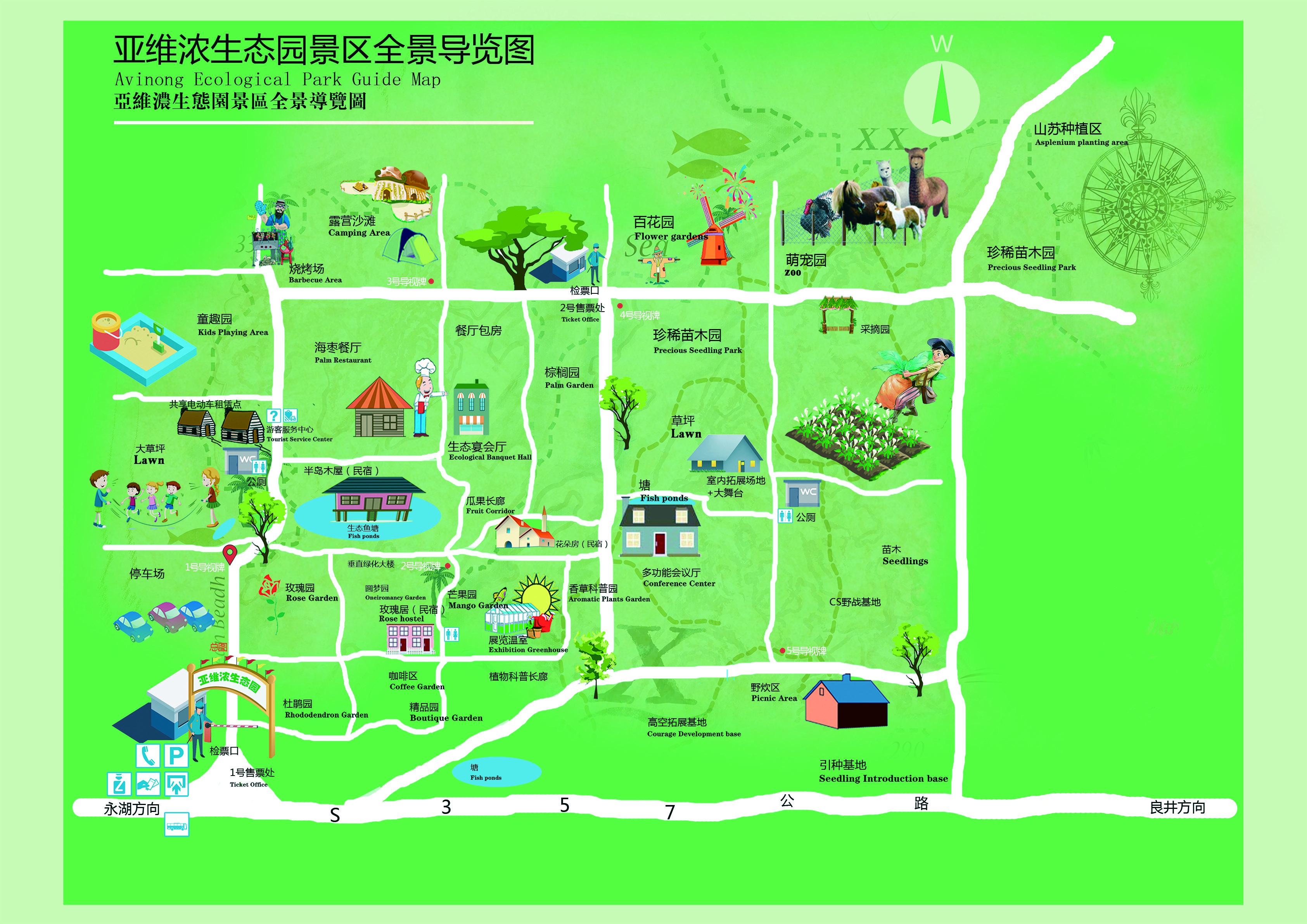 亚维浓生态园全景导览图