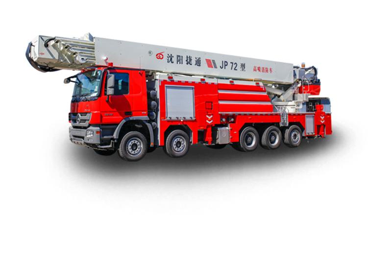 JP72型舉高噴射消防車