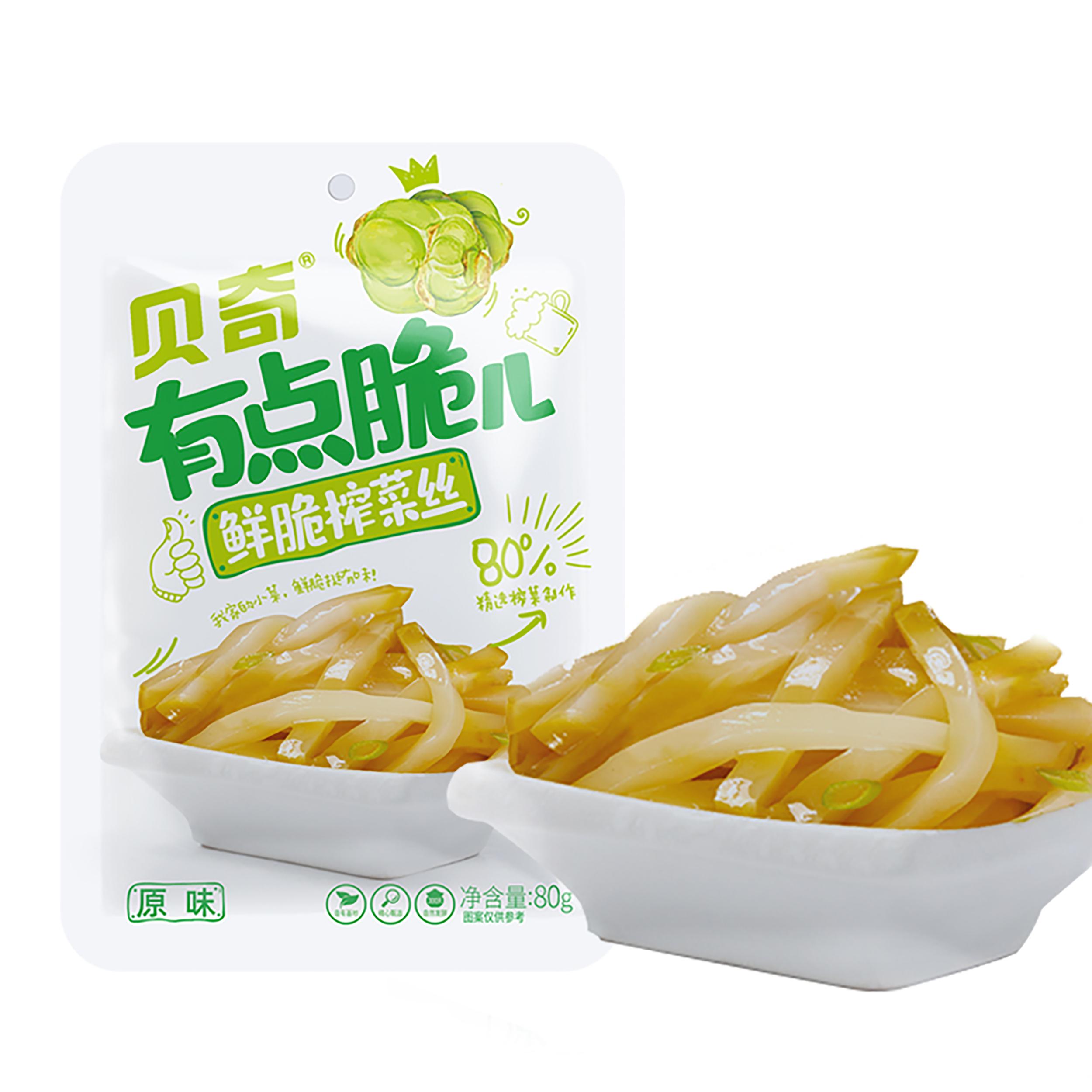 bob彩票有点脆儿鲜脆榨菜丝(原味)