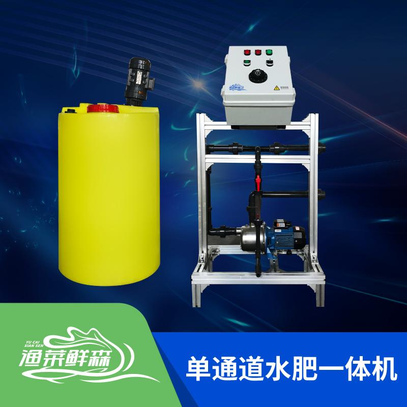 KY-JY簡易版水肥一體機