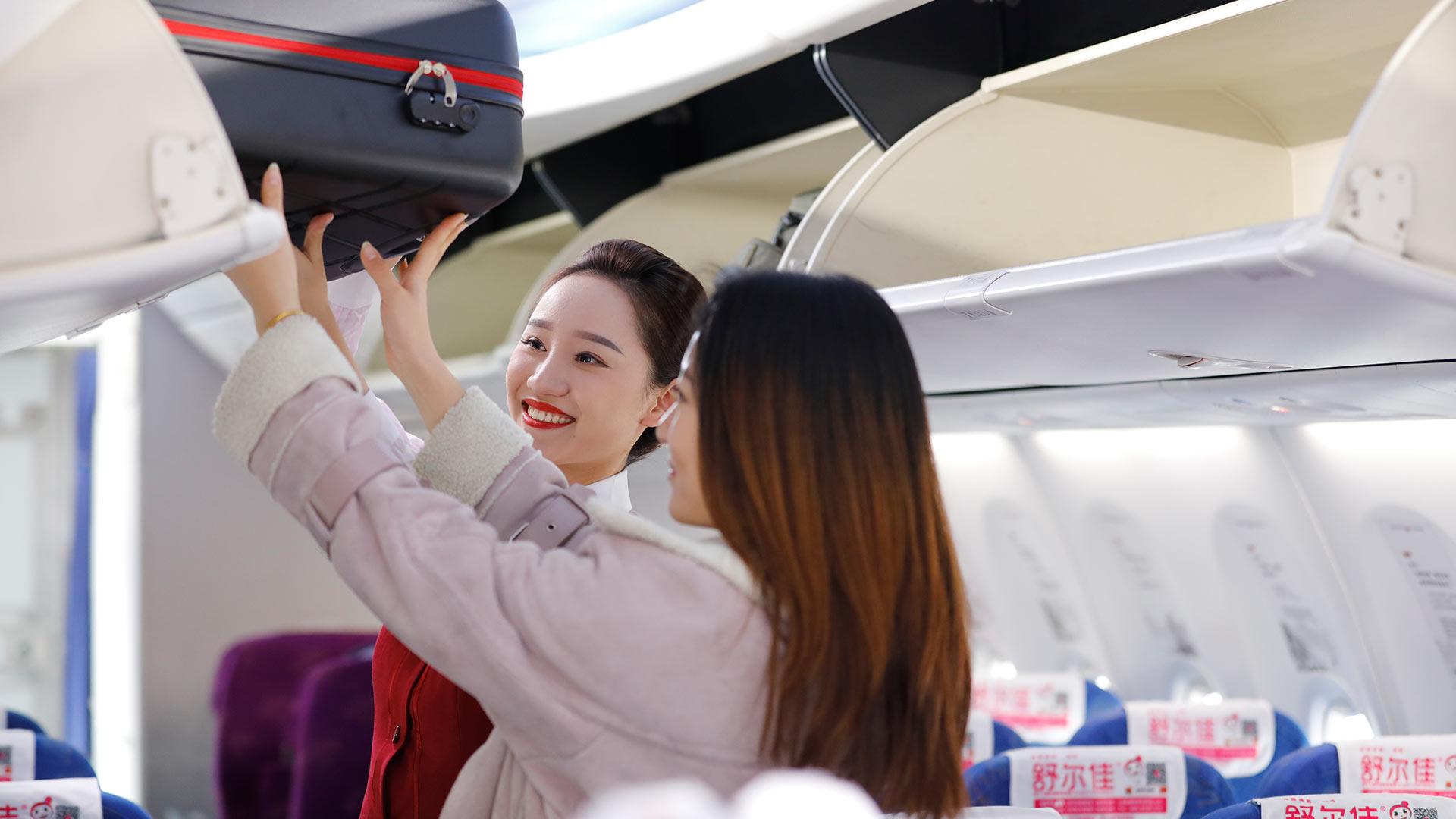 专注航空、聚焦高端、精准营销、航空出行生态专业营销服务