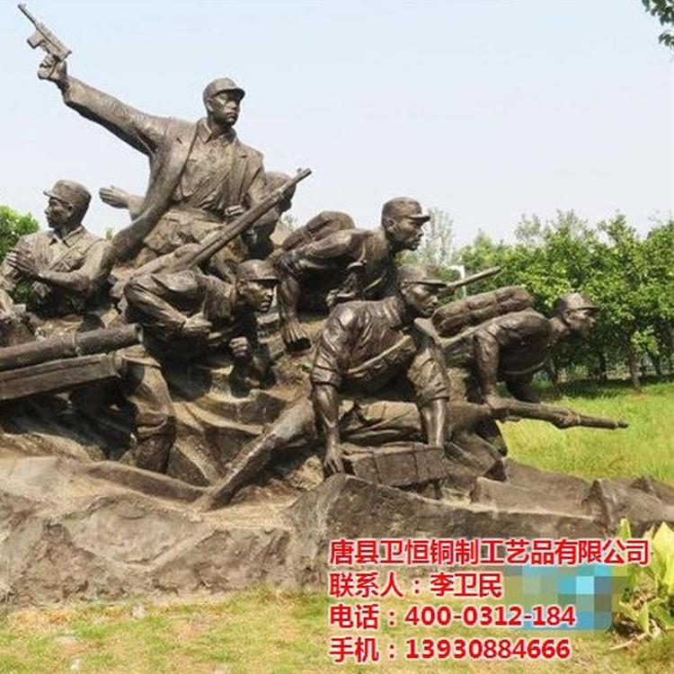 抗战人物雕塑