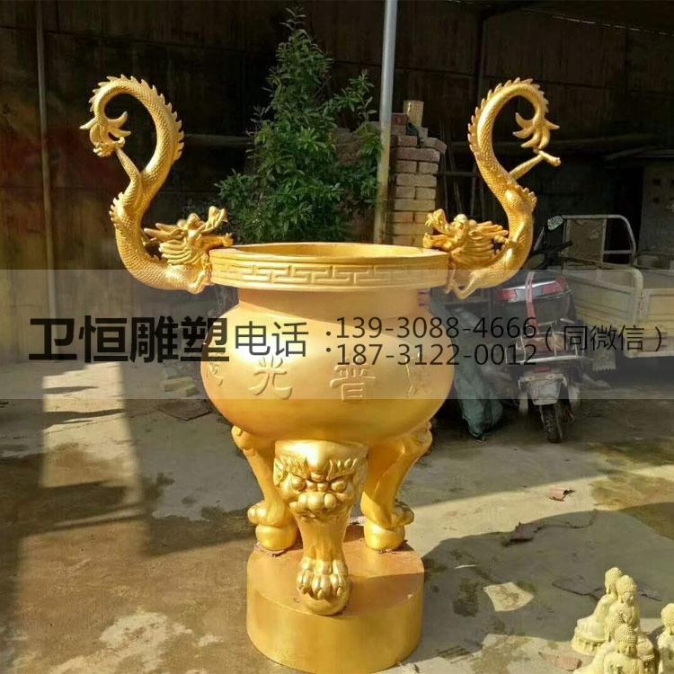 龙耳子铜香炉