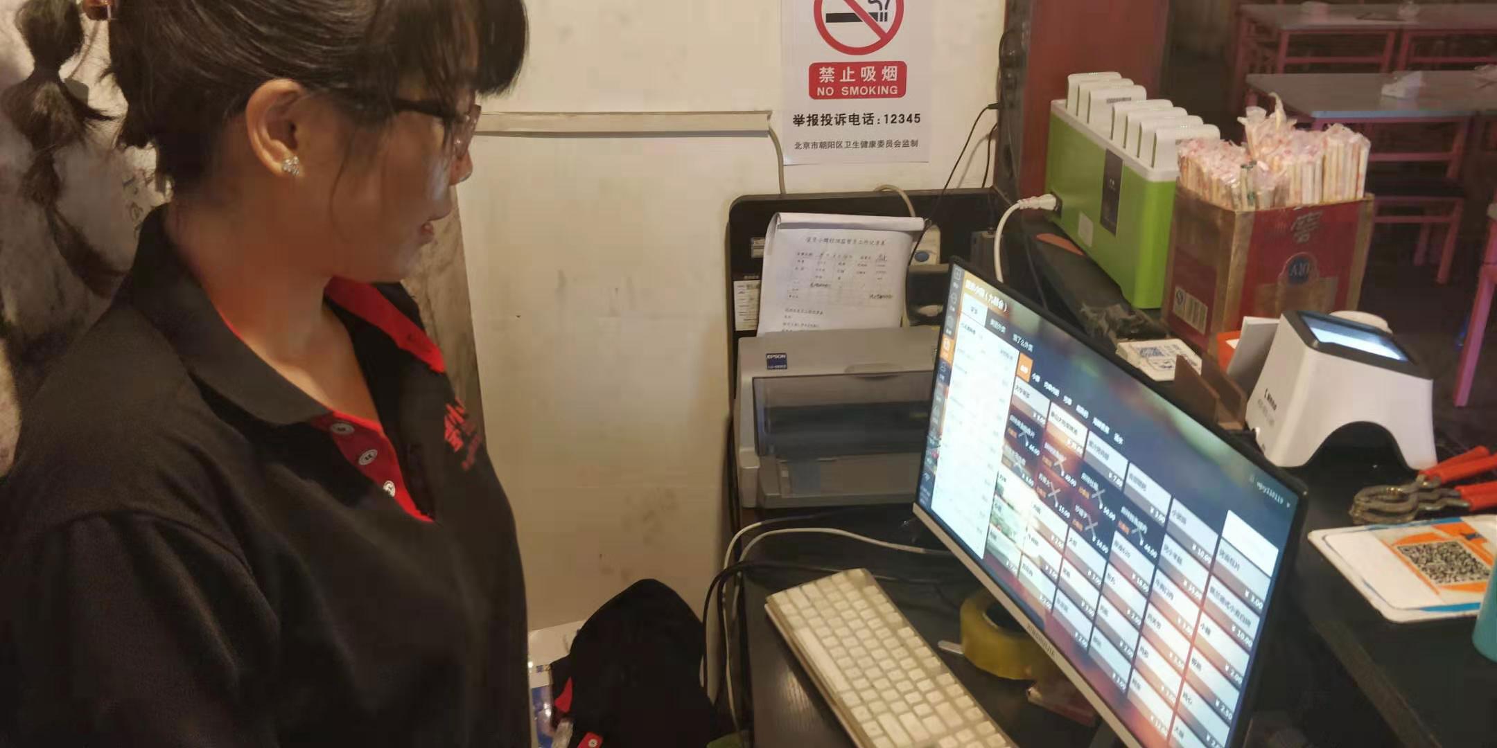 望京小腰:特色燒烤掙錢么?
