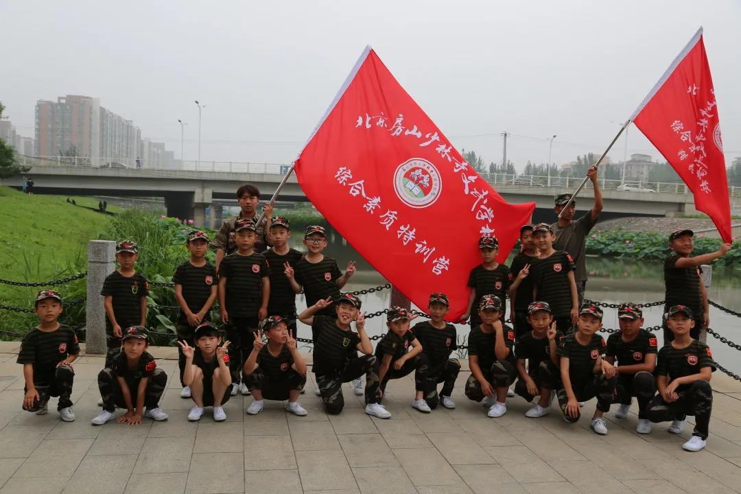 北京六天五晚综合素质提升夏令营火热报名中!