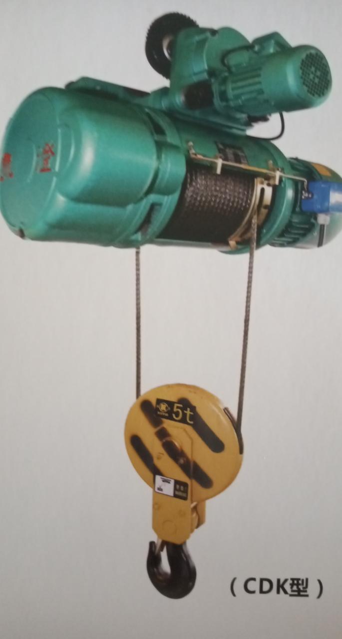 凯澄电动葫芦CDK型