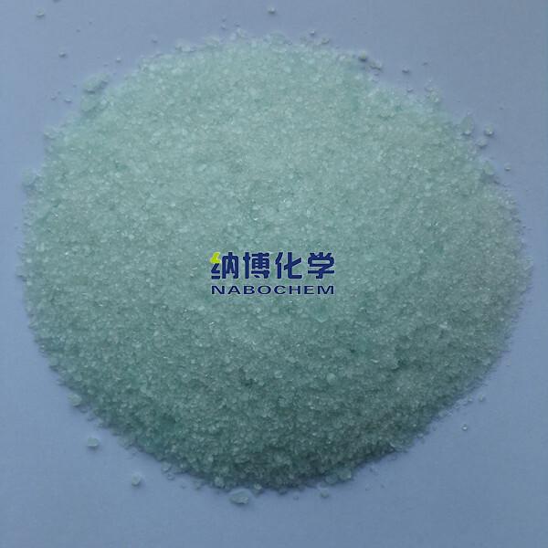 六水硫酸亞鐵銨 7783-85-9