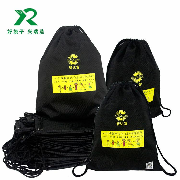 防水鞋套背包袋定制